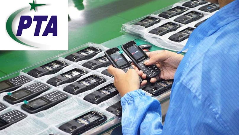 پی ٹی اے نے موبائل فونز کی تصدیق کی تاریخ میں غیرمعینہ مدت تک توسیع کردی