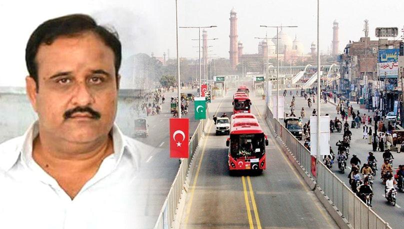 تبدیلی کا  آغاز:پنجاب حکومت نے میٹرو بس کے کرائے پر سبسڈی ختم کرنے کا فیصلہ کرلیا