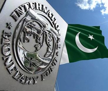 آئی ایم ایف نے مطالبات کی فوری منظوری تک قرض کی فراہمی سے انکار کر دیا