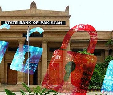 اسٹیٹ بینک نے 'گائیڈ لائن' جاری کردی، سائبرسیکیورٹی مزید سخت کیسے کی جائے