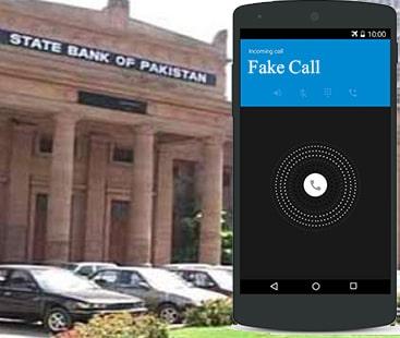 جعلی فون کالز پر ذاتی تفصیلات ہرگز فراہم نہ کریں: اسٹیٹ بینک