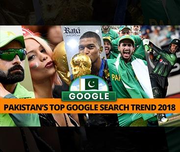 پاکستان کے 7 ٹاپ سرچ کیا رہے ۔ ۔
