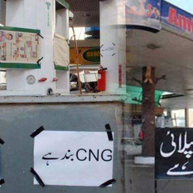 سی این جی کی بندش، کراچی میں پبلک ٹرانسپورٹ کا پہیہ جام