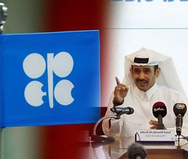 قطر آئندہ برس اوپیک کا رکن نہیں ہوگا