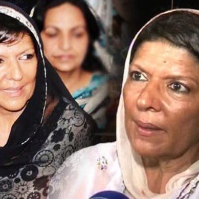 بیرون ملک اکاؤنٹس کیس:علیمہ خان کو 2 کروڑ 94 لاکھ جمع کرانے کا حکم