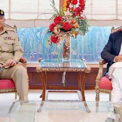 وزیراعظم سے آرمی چیف کی ملاقات، افغان مفاہمتی عمل پر تبادلہ خیال