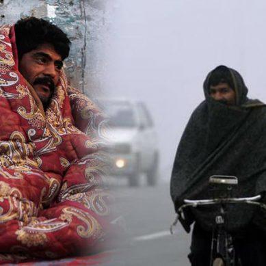 کراچی میں کوئٹہ کی سرد ہوائیں، پورے ملک میں ٹھنڈ کا راج