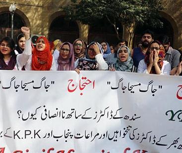 ڈاکٹرز کی تنخواہوں اور مراعات میں اضافہ کیا جائےگا۔ سندھ حکومت