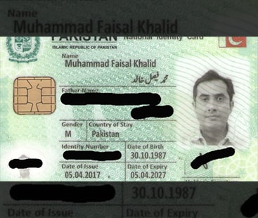 پاکستانی شہری کو حکومت نے یہودی تسلیم کرلیا،اسرائیل جانے کی خواہش
