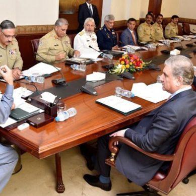 وزیر اعظم کی زیر صدارت قومی سلامتی کمیٹی اجلاس،آرمی چیف کی شرکت