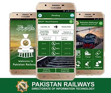 مسافر ٹرینوں میں ٹریکنگ کا نظام، موبائل ایپ کے ذریعے