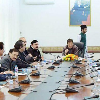 حج اخراجات میں اضافہ مجبوری ہے، وزیراعظم عمران خان