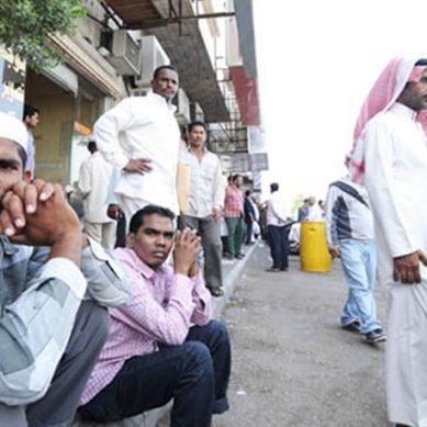 سعودی عرب نے قیدی رہا کردئے، وطن واپسی شروع