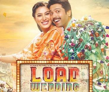 پاکستانی فلم ''لوڈ ویڈنگ'' نے بھارتی فلمی ایوارڈ جیت لیا