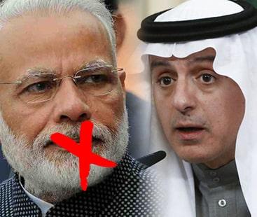 سعودی عرب نے پاکستان کی مذمت سے انکار کردیا، بھارتی دباؤبیکار