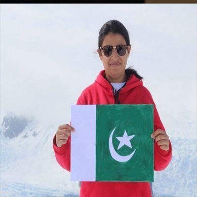 طیبہ ظفر،پہلی پاکستانی ماہر فلکیات انٹارکٹیکا جا پہنچی