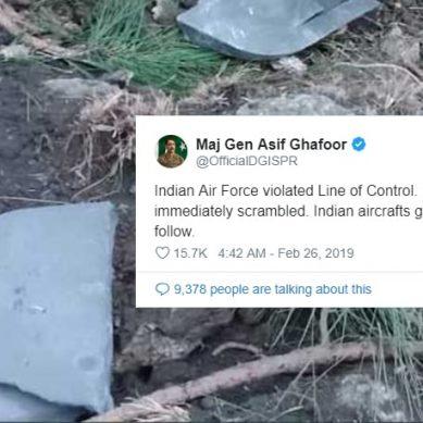 بھارتی فضائیہ کی ایل اوسی کی خلاف ورزی،پاک فضائیہ کی بروقت اور مؤثر کارروائی