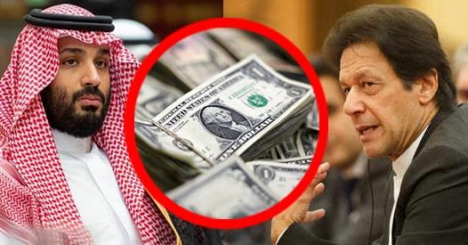سعودی ولی عہد شہزادہ محمد بن سلمان کی اسلام آباد میں مصروفیات کا شیڈول تبدیل