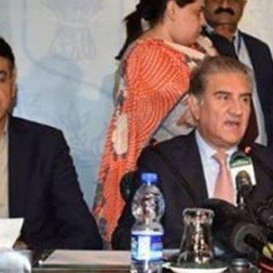 بھارتی جارحیت کا جواب دیا جائے گا، وزیر خارجہ