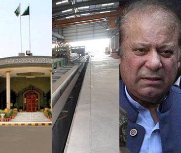 نواز شریف کی درخواست ضمانت مسترد: اسلام آباد ہائی کورٹ کا تحریری فیصلہ