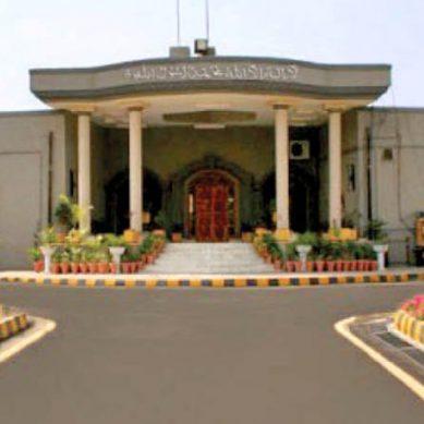 اسلام آباد ہائی کورٹ :احتجاج کسی بھی شہری کا بنیادی حق ہےاسے ختم نہیں کیا جا سکتا