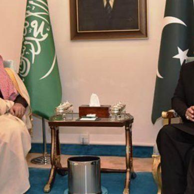 وزیراعظم  پاکستان اورسعودی ولی عہد کی ملاقات،  20 ارب ڈالر معاہدوں اور مفاہمتی یادداشتوں پر دستخط
