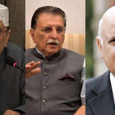 بھارتی فضائیہ کی ایل اوسی کی خلاف ورزی، سیاسی قیادت کا بھی بھارت کو منہ توڑ جواب