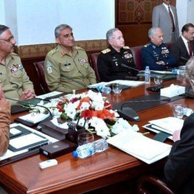 پاکستان کا بھارتی دراندازی کا معاملہ عالمی سطح پر اٹھانے کا فیصلہ