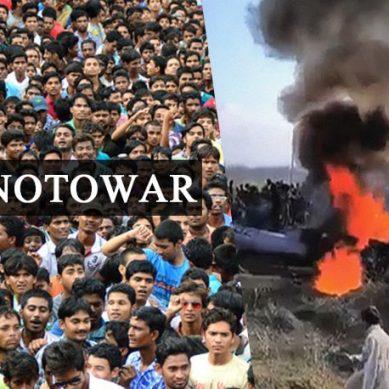 جنگ نہ کرنے کی آوازیں بھارت سے آنا شروع