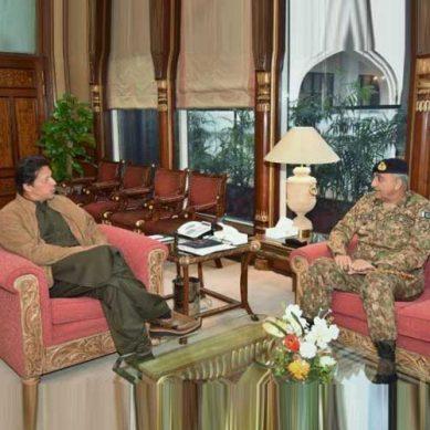 وزیراعظم عمران خان سے آرمی چیف جنرل قمرجاوید باجوہ کی ملاقات