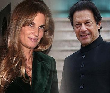 عمران خان سے محبت کا اعتراف یا انکار، جائما نے منفرد جواب دے دیا