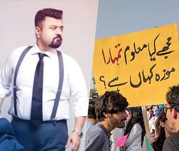 احمد علی بٹ نے عورت مارچ کو آڑے ہاتھوں لے لیا