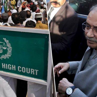 نااہلی کیس، تحریک انصاف کی درخواست پر زرداری سے دو ہفتوں میں جواب طلب