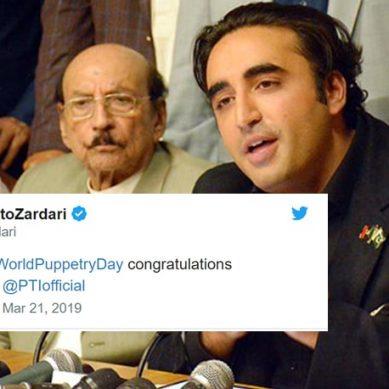 بلاول کی کٹھ پتلیوں کے عالمی دن پر عمران خان کو مبارکباد