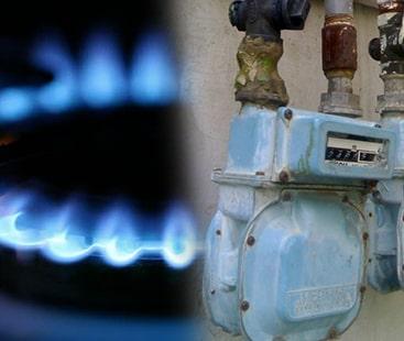 عوام کیلئے بری خبر، گیس کی قیمتوں میں اضافے کا نوٹیفکیشن جاری