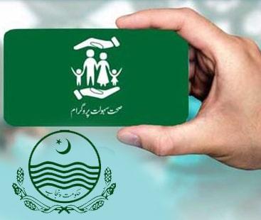 حکومت پنجاب کا سرکاری ملازمین کو ہیلتھ کارڈ جاری کرنے کا فیصلہ
