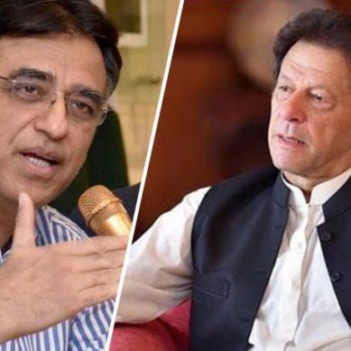 عام لوگوں کے لیے پیسے کا انتظام نہیں کریں گے گھر نہیں بنائے جا سکتے:وزیراعظم عمران خان