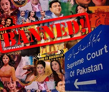 سپریم کورٹ کی بھارتی مواد نشر کرنے پر پابندی عائد