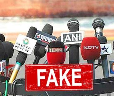 جھوٹی خبریں پھیلانے میں بھارت پہلے نمبر پر