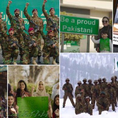 پاک فوج نے یوم پاکستان کا خصوصی ملی نغمہ جاری کردیا