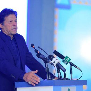 ملکی ترقی کا ایک نیا باب، وزیر اعظم آج گوادر ائر پورٹ کی سنگ بنیاد رکھیں گے