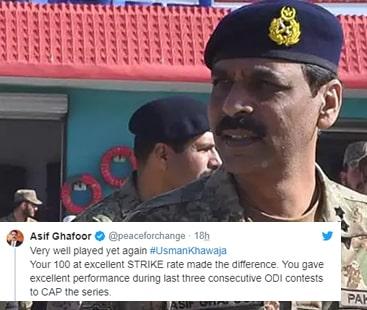 خواجہ کی اسٹرائیک آصف غفور کا ٹوئٹ اور مزے دار تبصرے