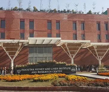پاکستان کڈنی اینڈ لیور انسٹی ٹیوٹ:  پہلا لیور ٹرانسپلانٹ کامیاب