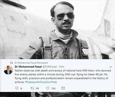 قومی ہیرو ایم ایم عالم کی چھٹی برسی ترجمان دفتر خارجہ کا خراج تحسین