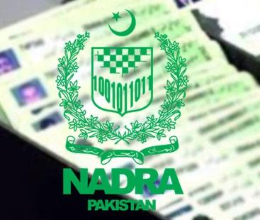 کیا آپ جانتے ہیں پاکستان میں کتنے شناختی کارڈ بلاک ہیں؟