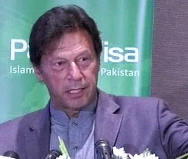 آن لائن ویزا پالیسی: وزیراعظم عمران خان نےاجراء کر دیا