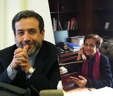 تمہینہ جنجوعہ کا ایران کے نائب وزیر خارجہ سے رابطہ