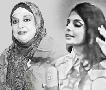 سوہنی دھرتی جیسے مقبول گیت گانے والی شہناز بیگم انتقال کر گئیں