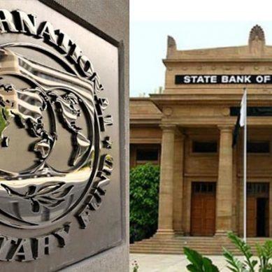 آئی ایم ایف کا معاشی پیکج: پاکستان کو 99 کروڑ 10 لاکھ ڈالرز کی پہلی قسط موصول
