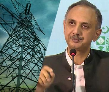 ریکوڈک کیس؛ پاکستان کا 6.2ارب ڈالر جرمانے کا فیصلہ چیلنج کرنے کا اعلان
